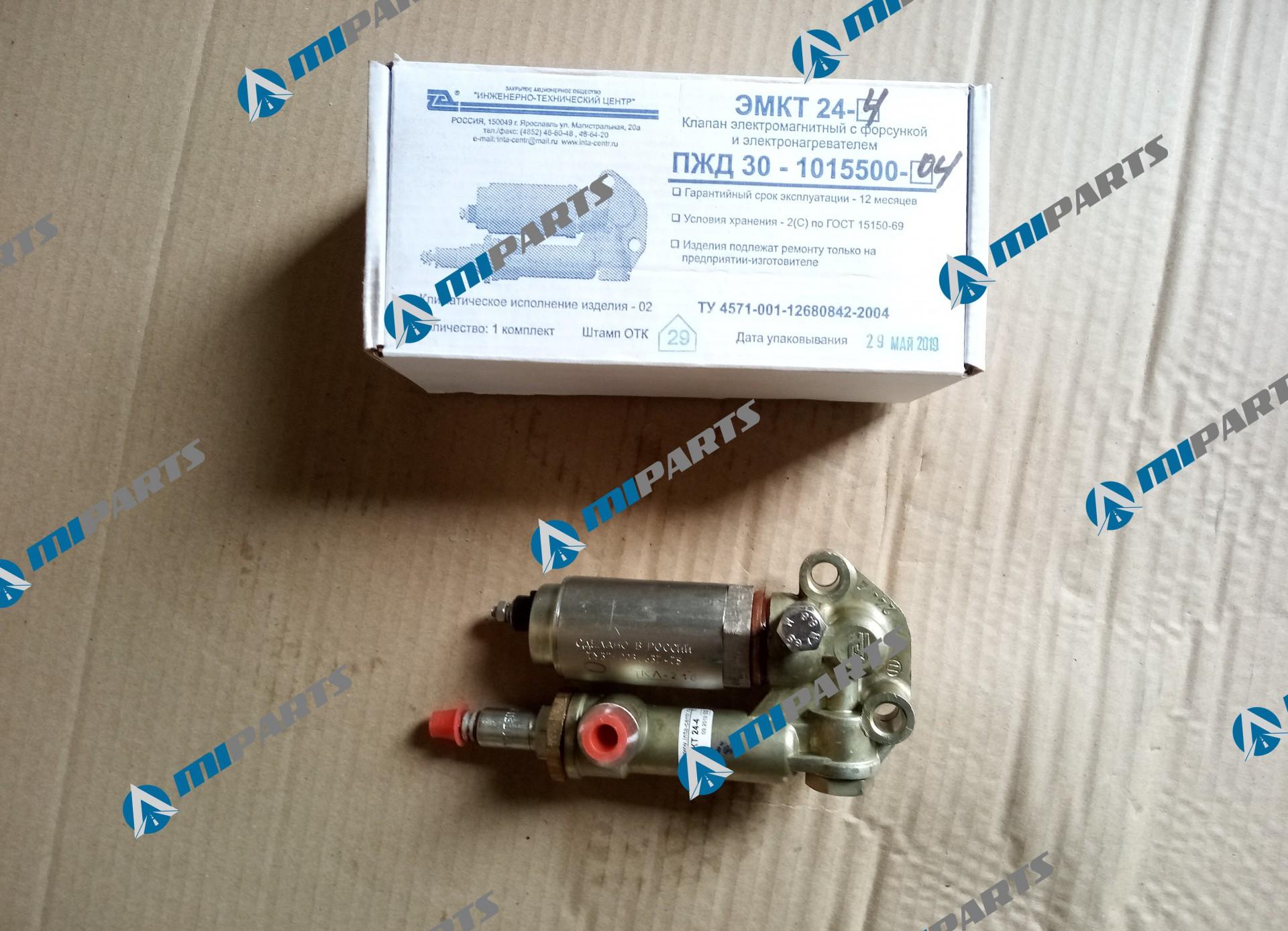 ПЖД30-1015500-04 Электромагн.клапан ПЖД30 фото запчасти